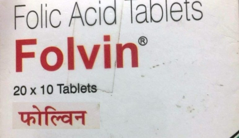 Folic Acid Tablets